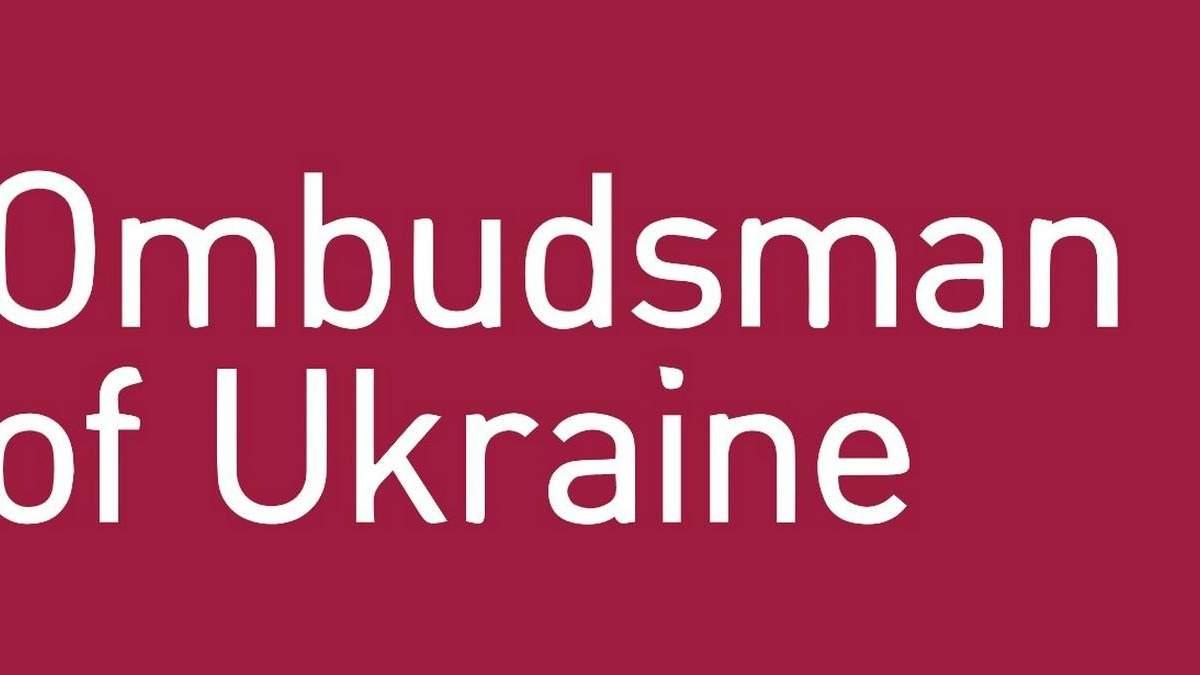 Хакерська атака на сайт українського омбудсмена, Новини Техно 24