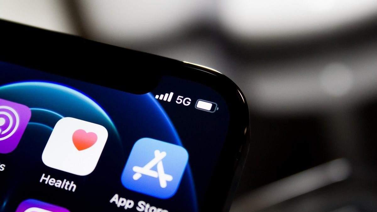 Мінцифри инициирует высвобождение частот для 5G