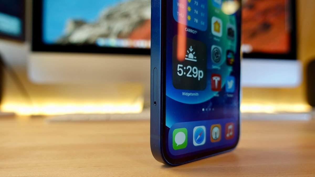 Оновлення iOS 14.2.1 виправило помилку з екраном iPhone 12 mini