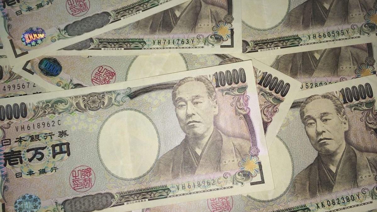 Япония начнет внедрение цифровой иены