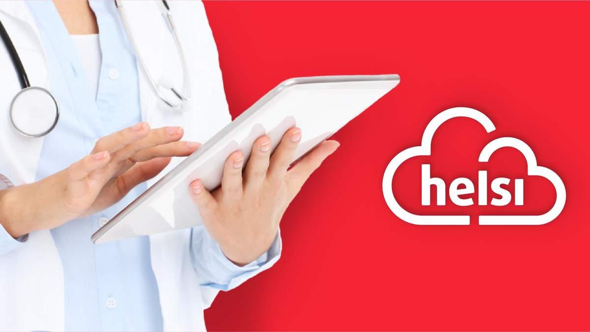 Медицинский сервис helsi.me запустил приложение: где скачать