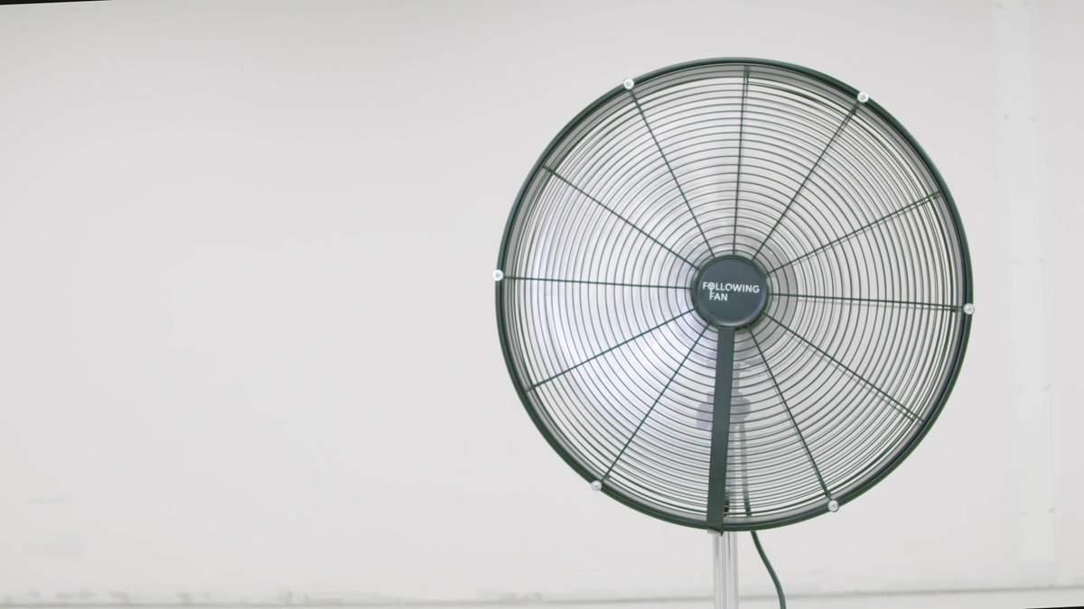 Вентилятор Following Fan дістане вас в будь-якому кутку кімнати
