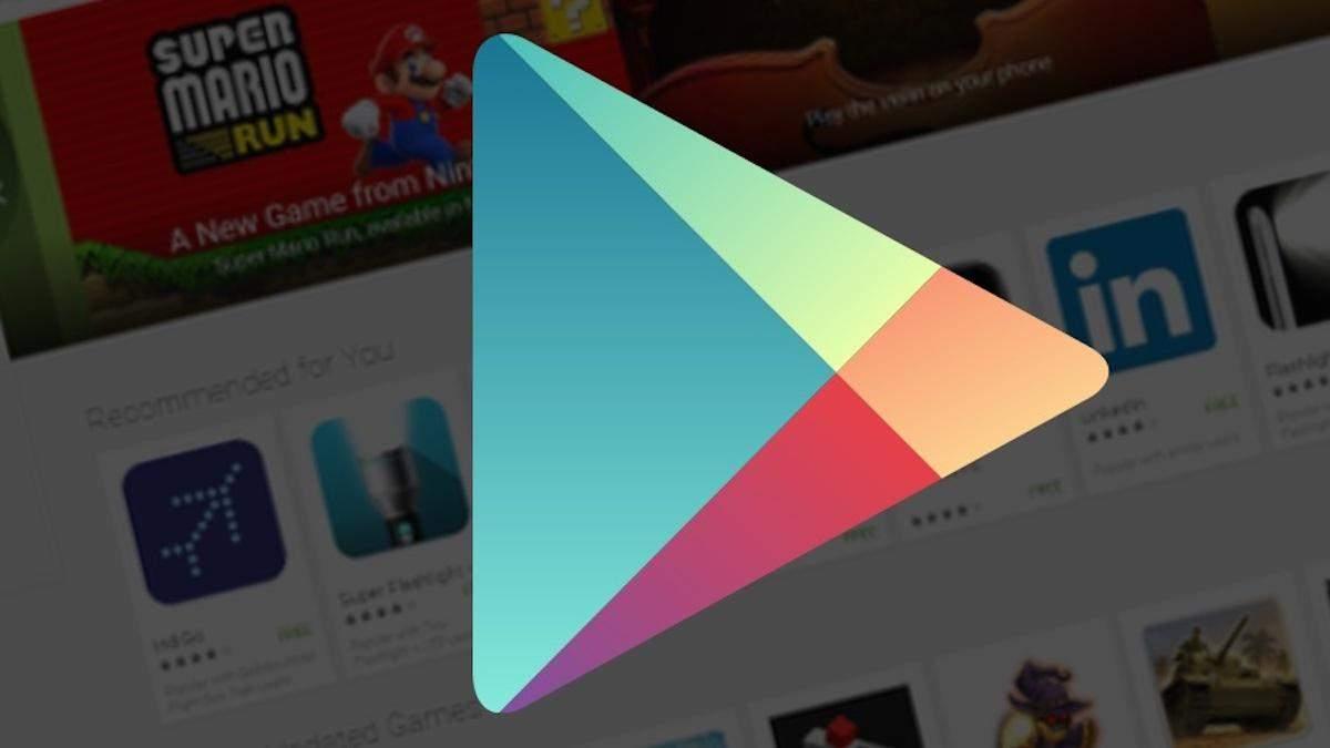 Пользователи Android смогут делиться приложениями без интернета