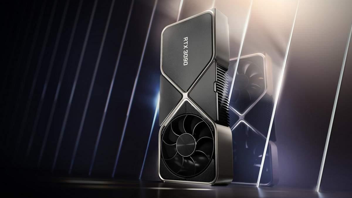 GeForce RTX 3090 украли с завода MSI-исчезло 40 коробок видеокарт