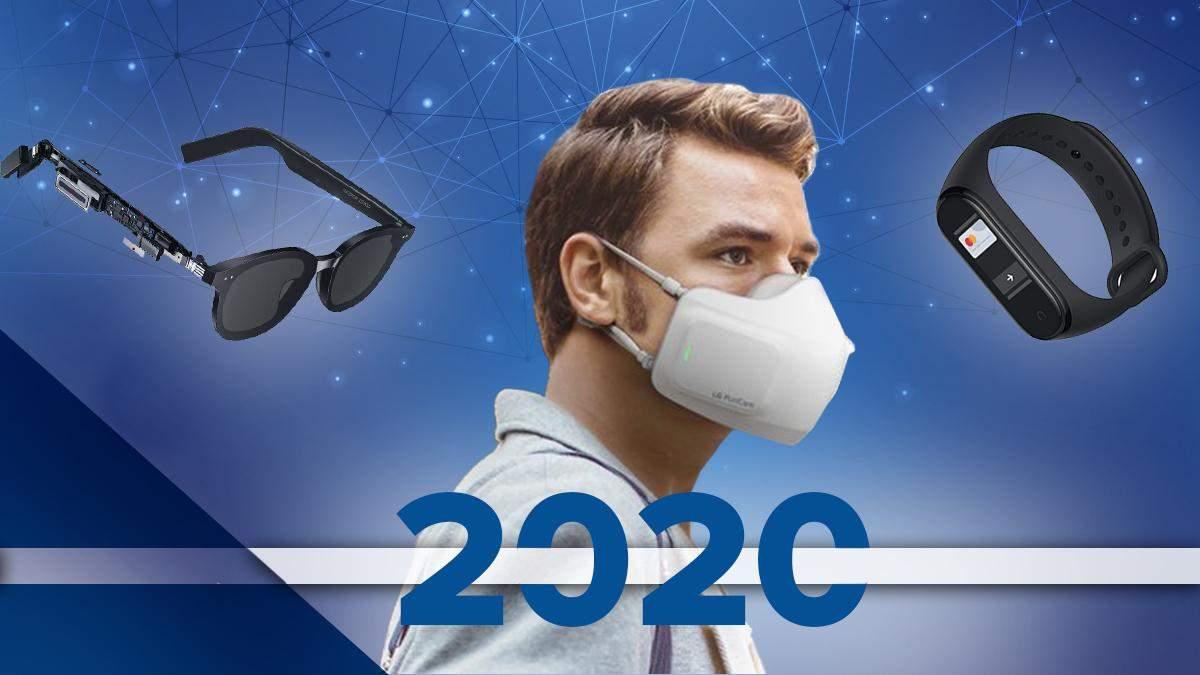 Лучшие гаджеты 2020 – список самых популярных устройств