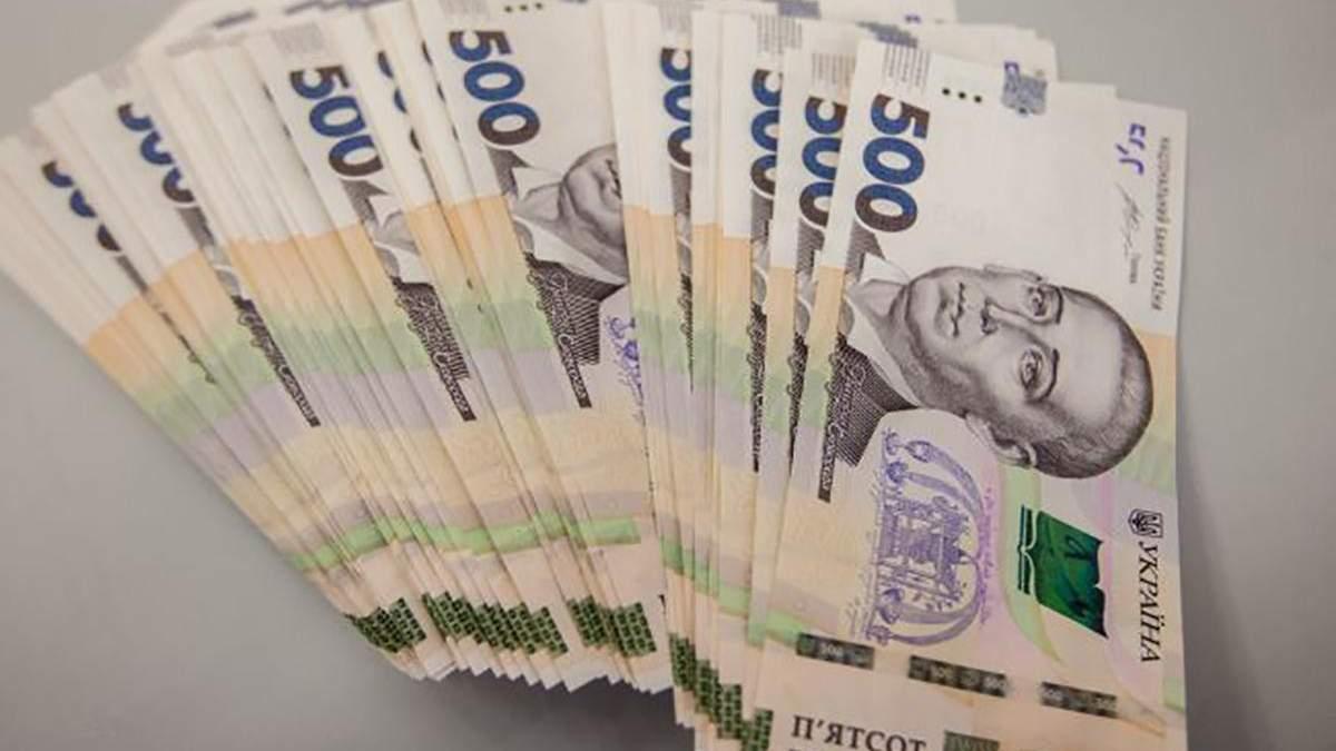 В Дія предприниматели могут получить 8 000 гривен компенсации: как это сделать