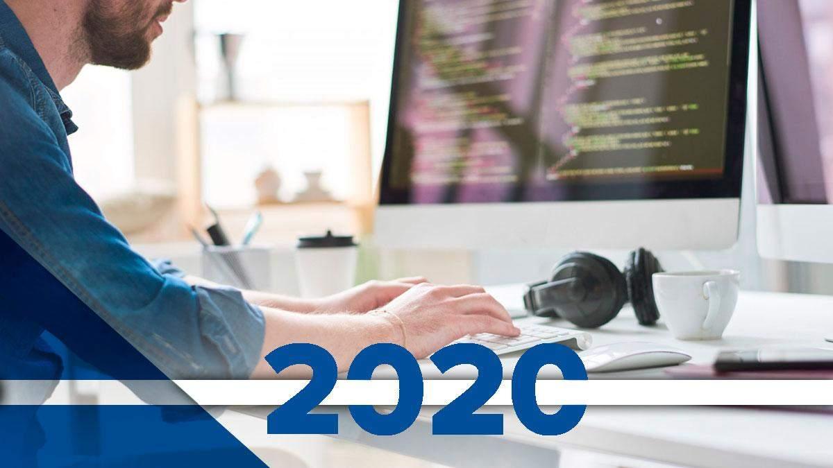 Дистанційна робота і IT-сфера – як пройшов 2020 рік для бізнесу