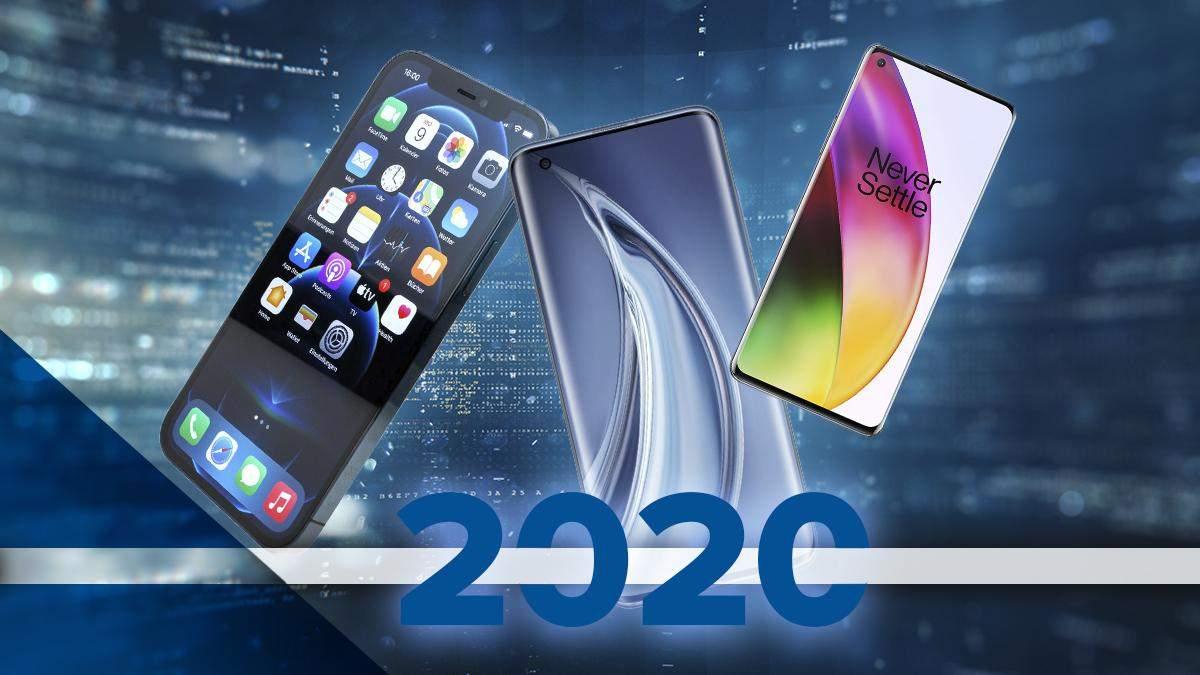 Смартфони року: найкращі флагмани, випущені у 2020