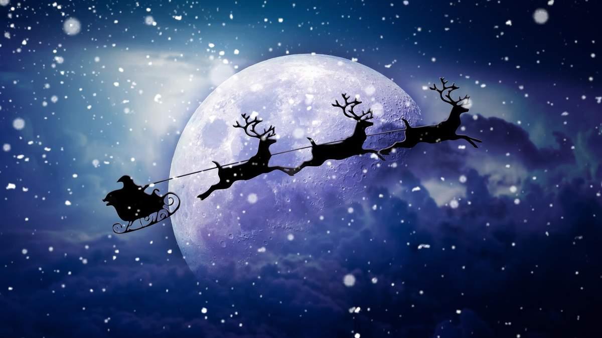 Санта Клаусу і його саням офіційно дозволили літати в космос