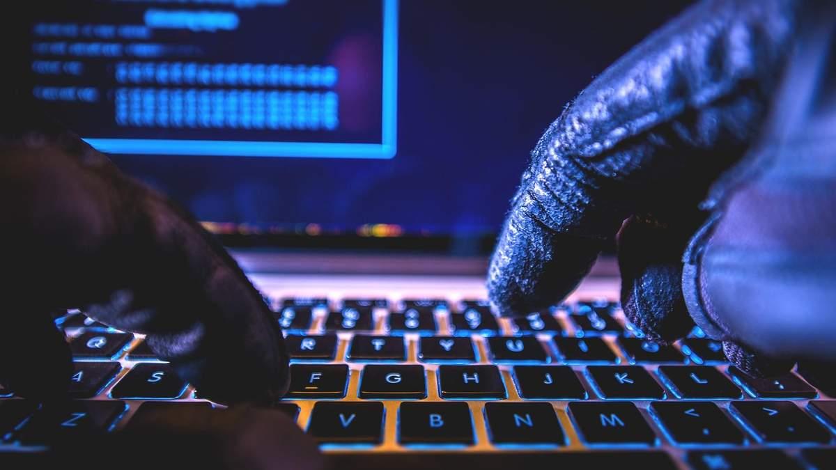 Хакери атакували фінський парламент  - читйте на Техно 24