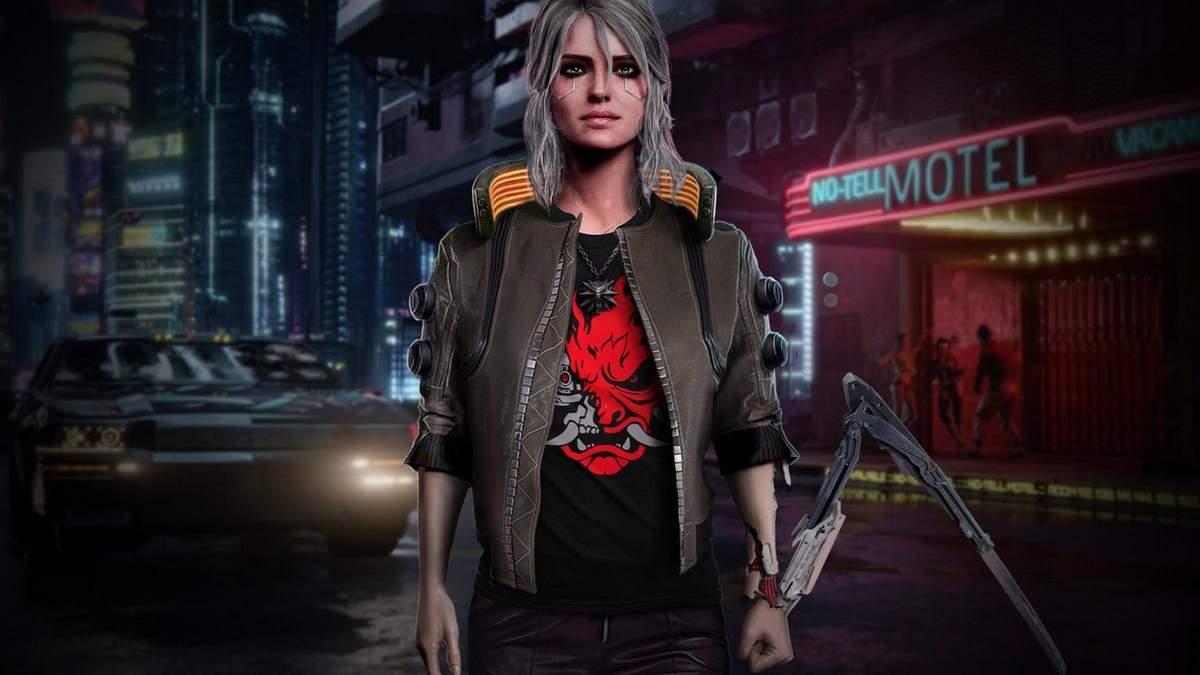 Принцеса Цірілла з гри про Відьмака з'явилася в Cyberpunk 2077