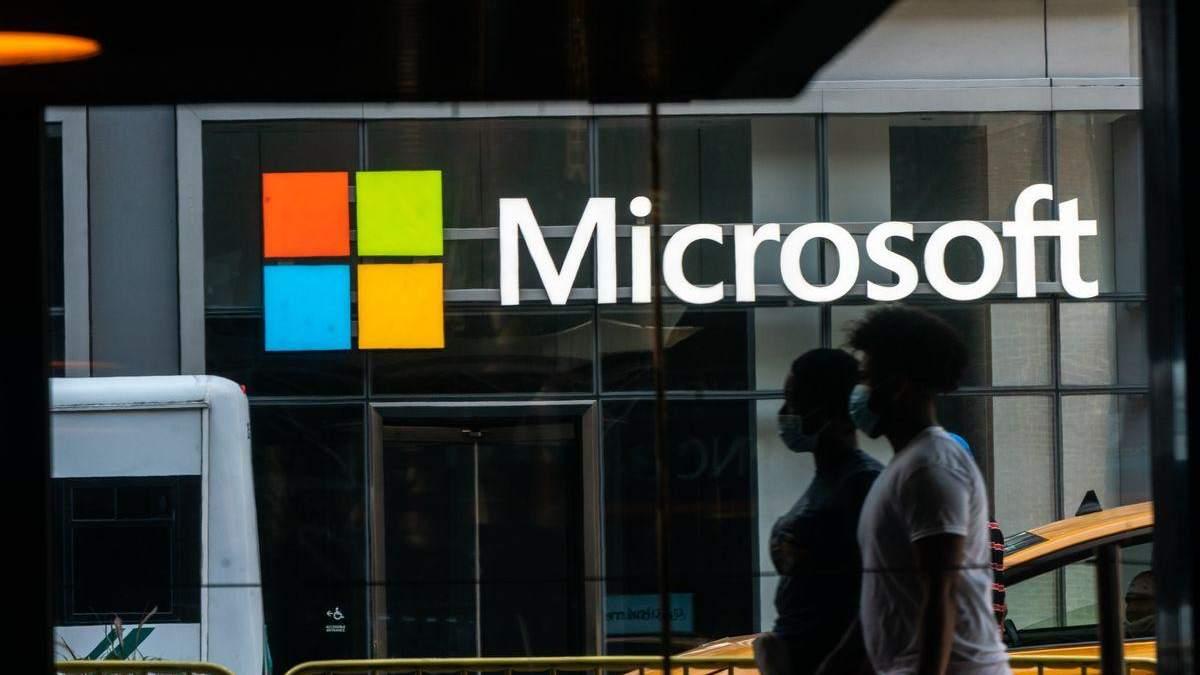 Хакерська атака на Microsoft: наскільки все серйозно