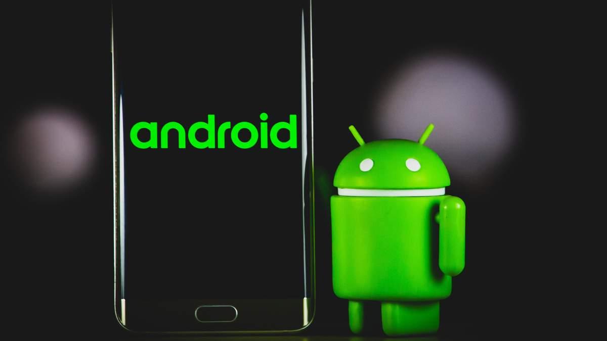В Android 12 найшли функцию сжатия приложений, которые не используются