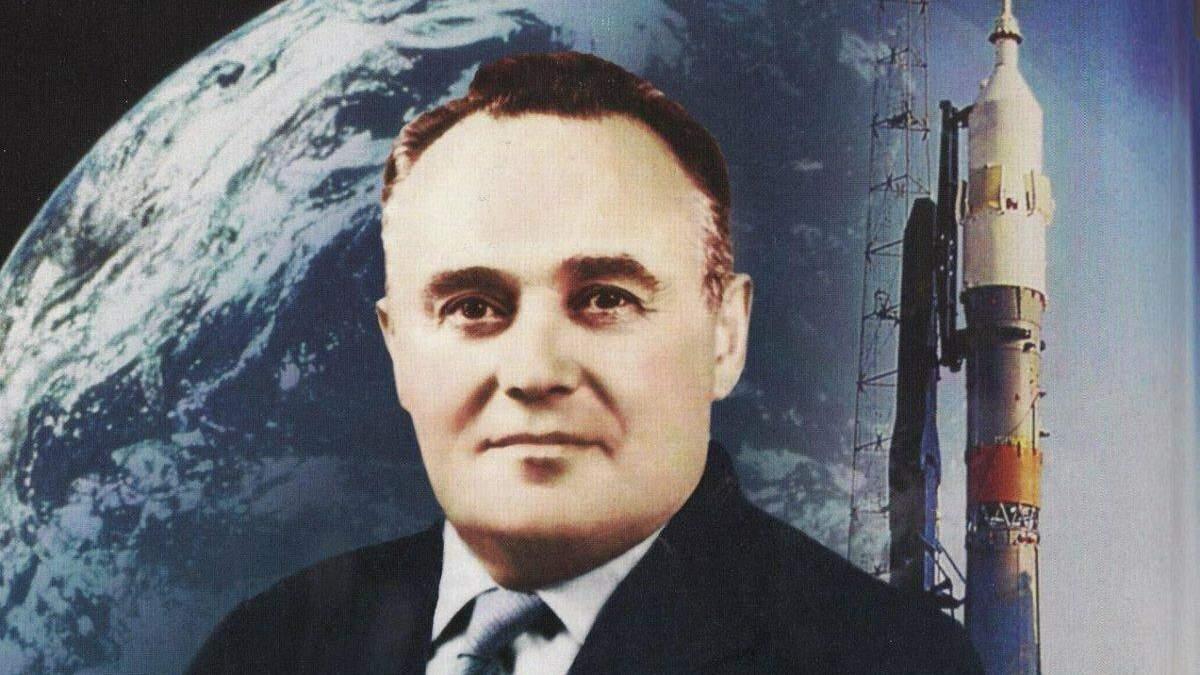 Корольов Сергій – коротка біографія, факти про життя