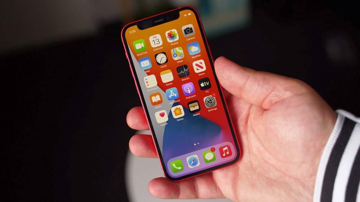 Apple сокращает производство iPhone 12 mini: в чем дело - Техно 24