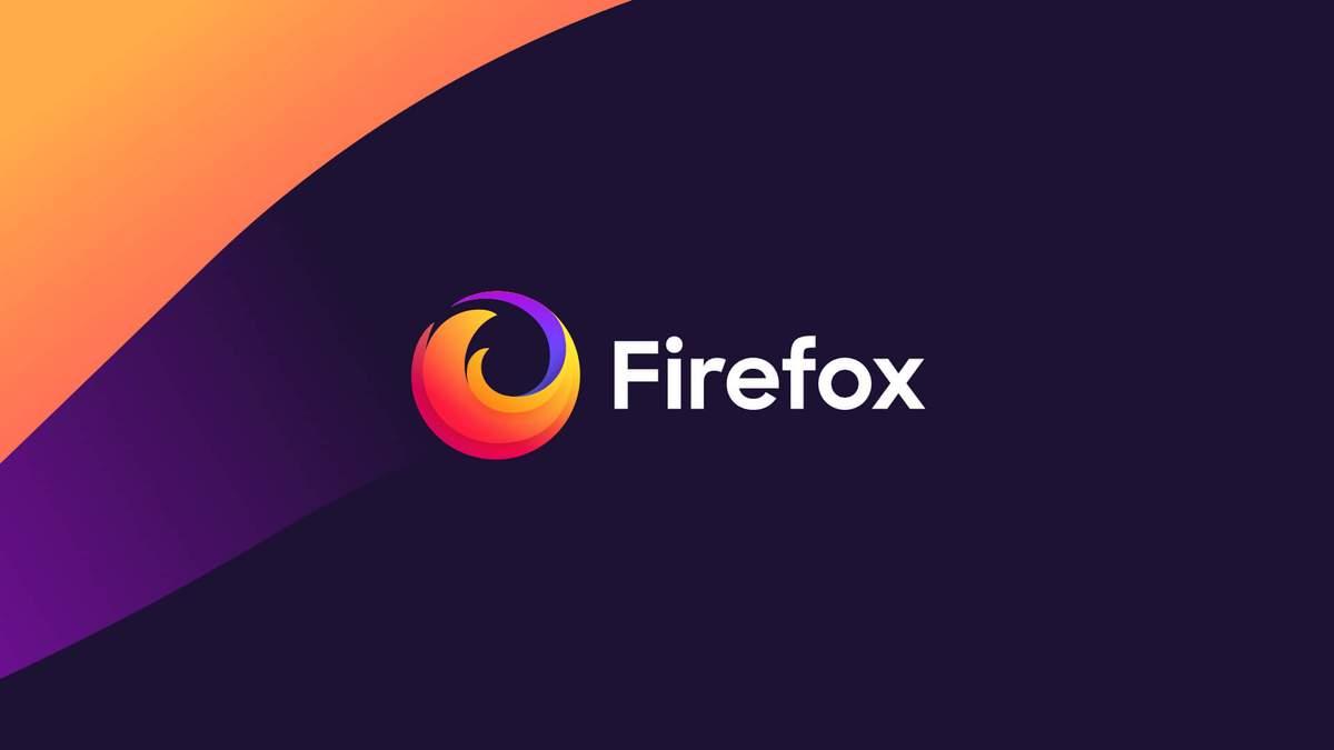 Mozilla додала у Firefox 85 захист від суперфайлів cookie