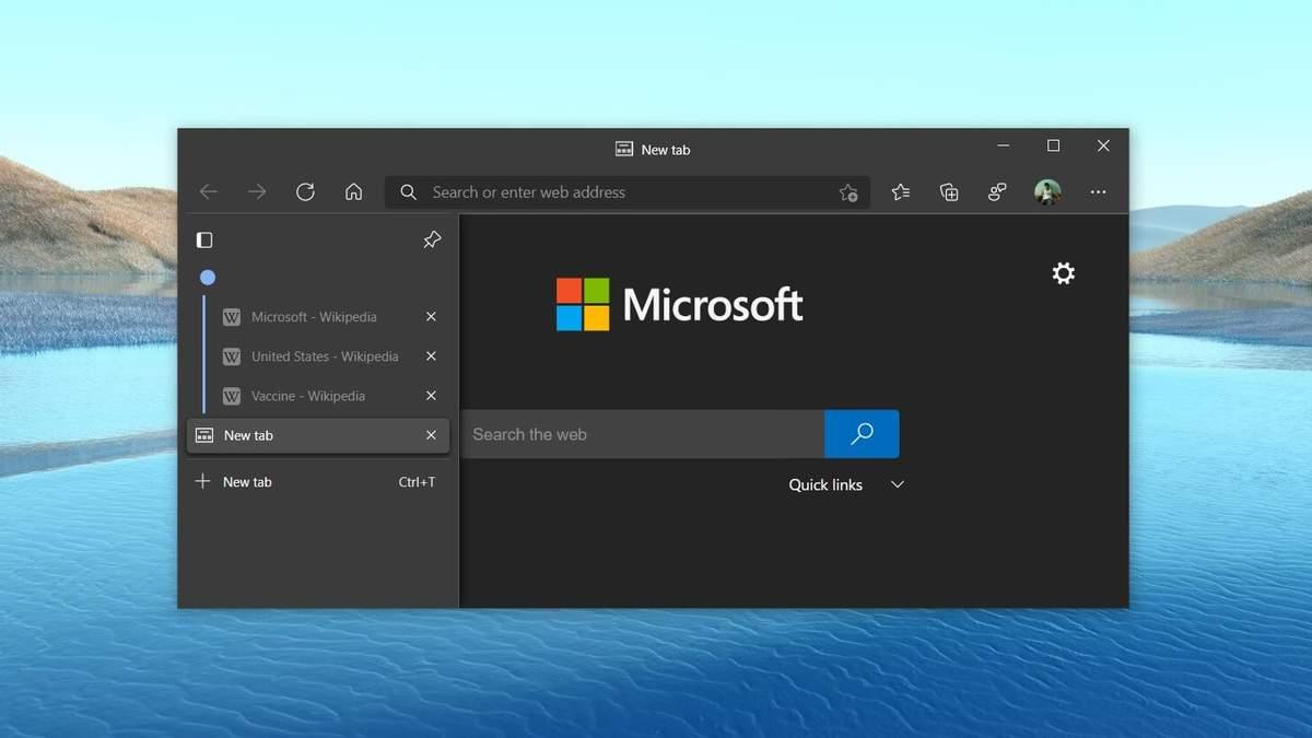У браузері Microsoft Edge з'явиться новий менеджер завантажень