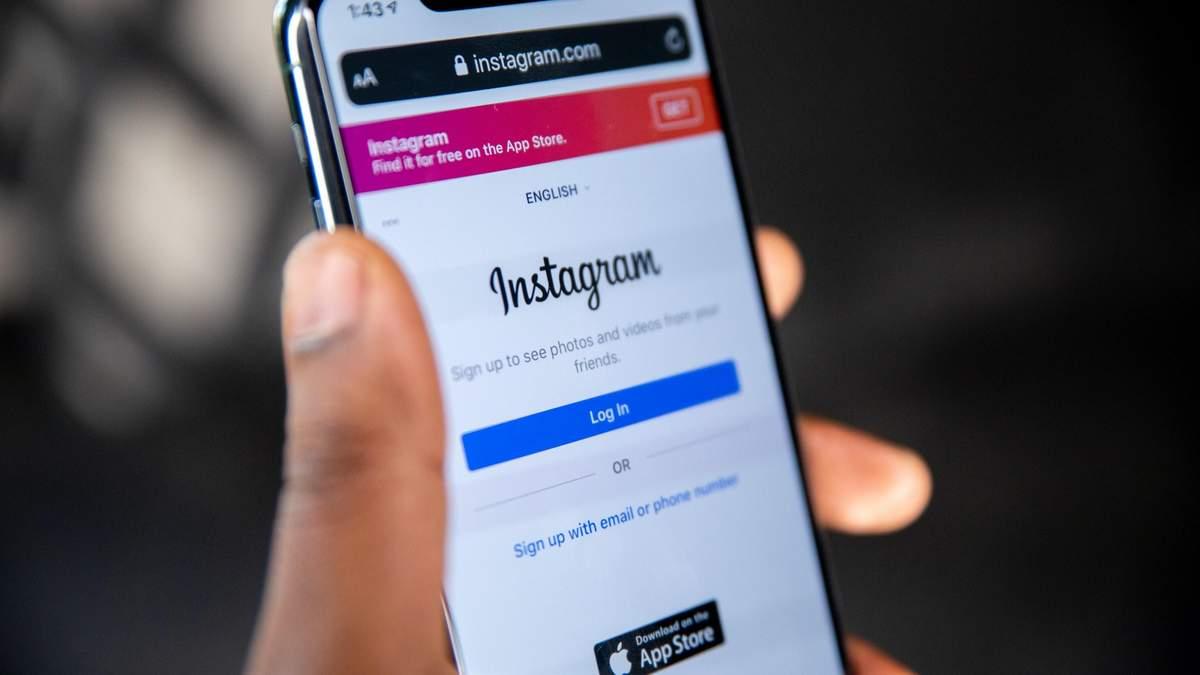 Facebook та Instagram викрили в порушенні конфіденційності