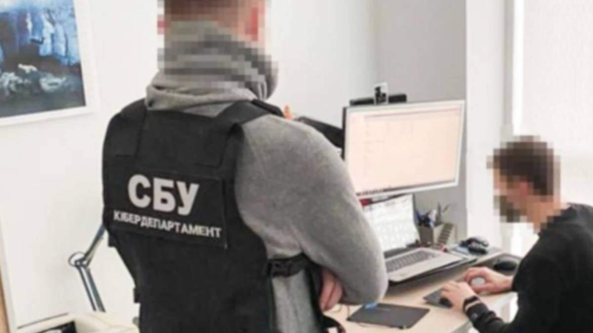 СБУ викрила транснаціональне хакерське угруповання -Техно 24