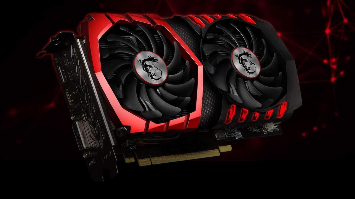 Nvidia повернула в продаж стару відеокарту GeForce GTX 1050 Ti