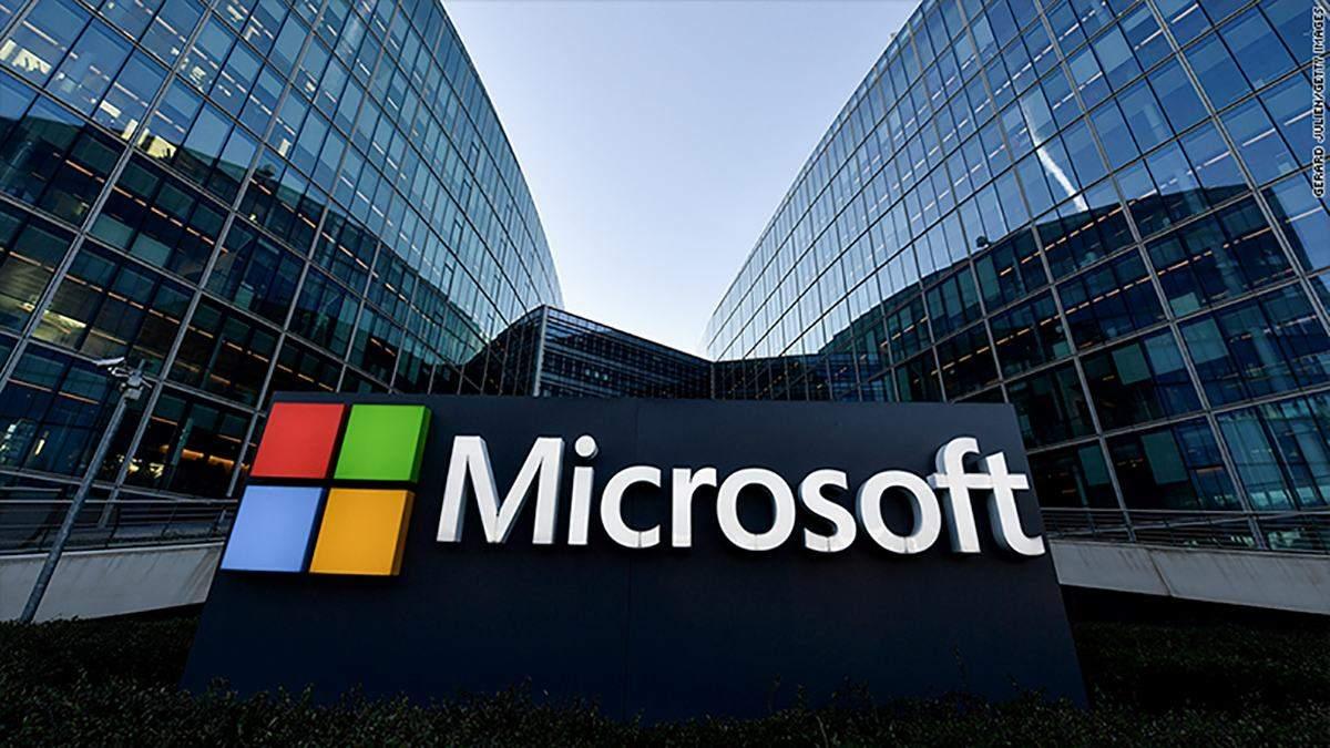 Кибератаки на ведомства США: в Microsoft заявили о доказательствах причастности России