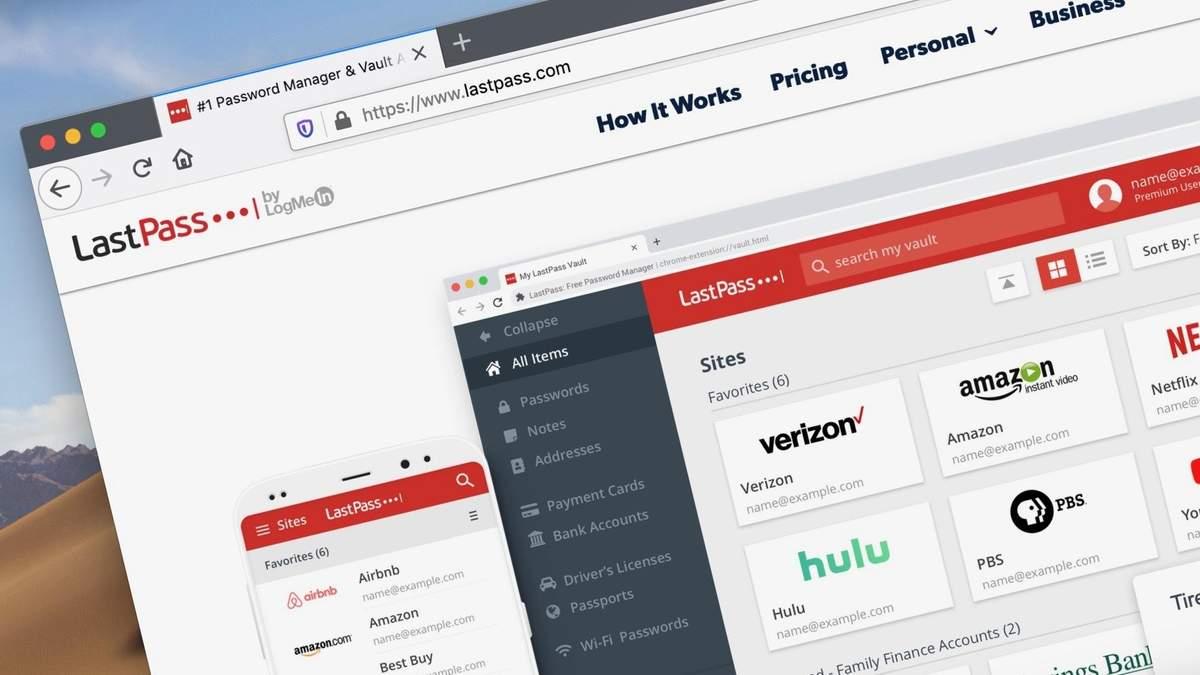 Казалось бы, при чем здесь Google: в менеджере паролей LastPass обнаружили рекламные трекеры