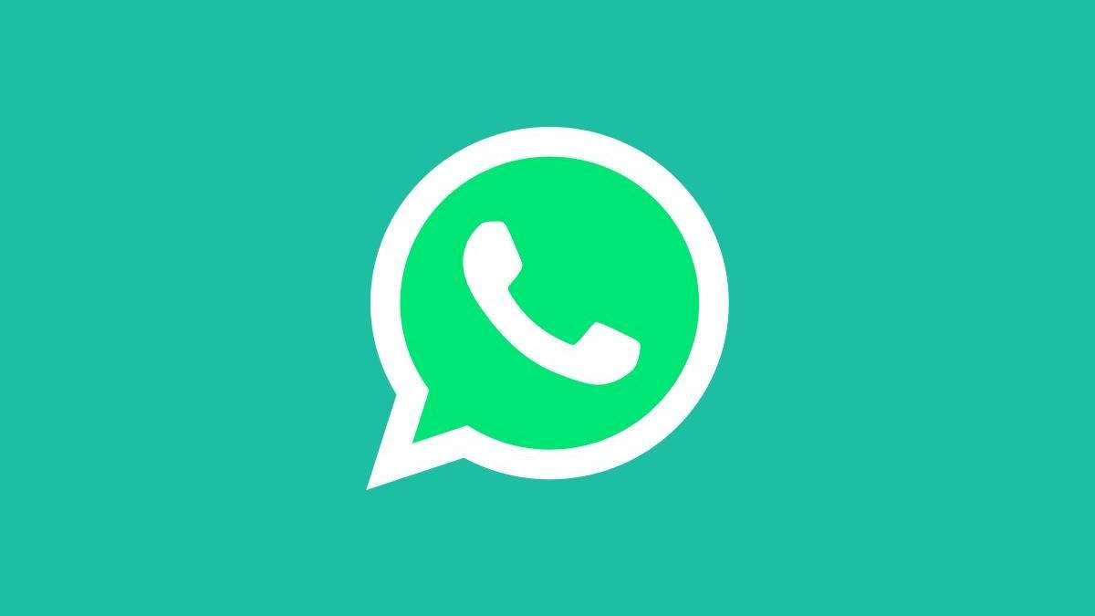 В WhatsApp появится функция самоуничтожения изображений