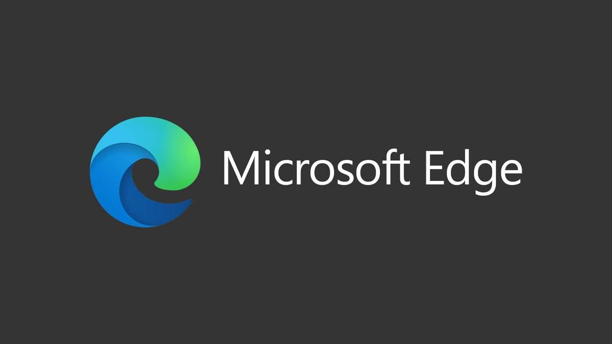 Браузер Microsoft Edge получит вертикальные вкладки и быстрый запуск