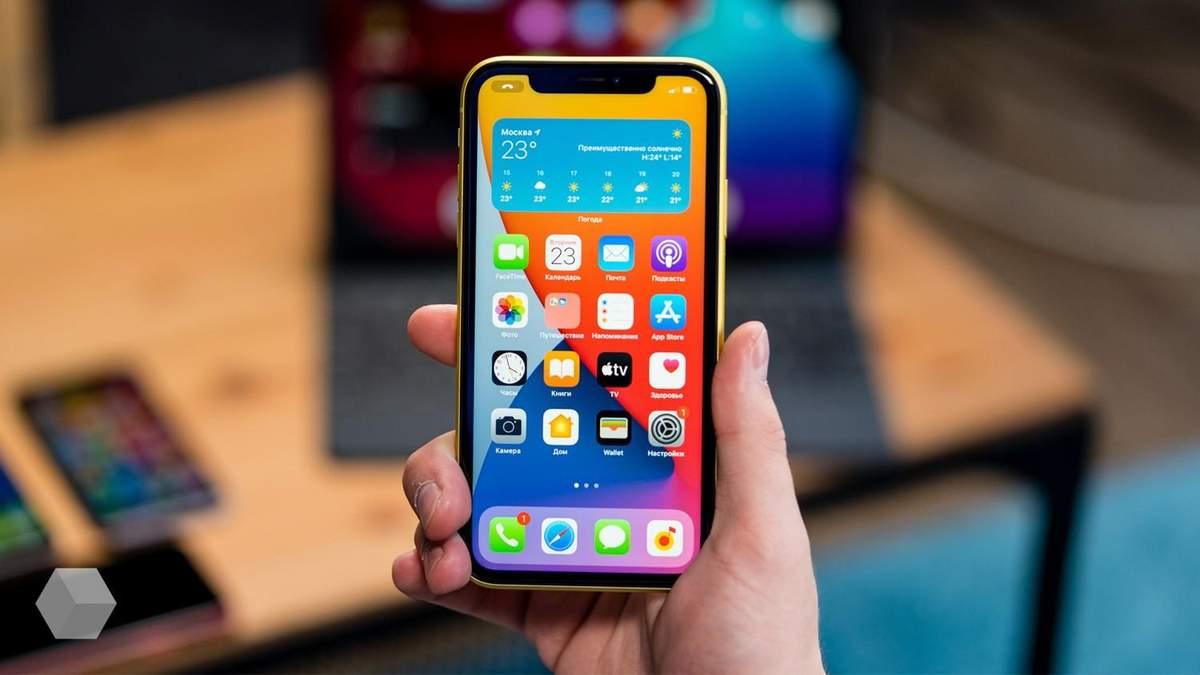 Apple выпустила экстренное обновление для iPhone - Техно 24