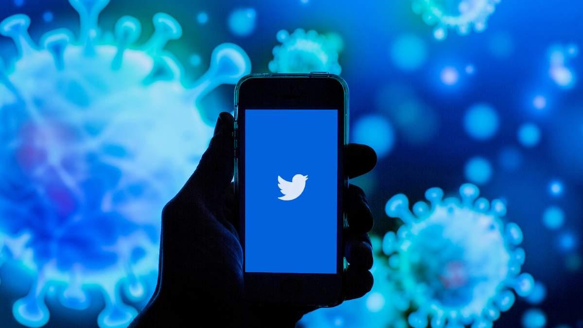 Решение властей: в России замедлили работу Twitter