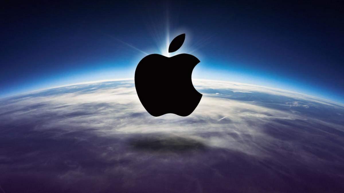 Apple оштрафували на 2 мільйони доларів - Техно 24