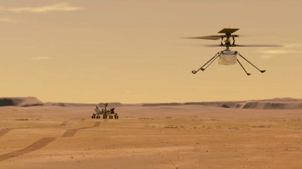 Вертоліт Ingenuity готується до першого польоту на Марсі