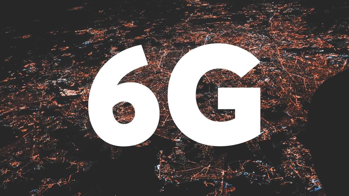LG обещает развернуть коммерческую сеть 6G к концу десятилетия