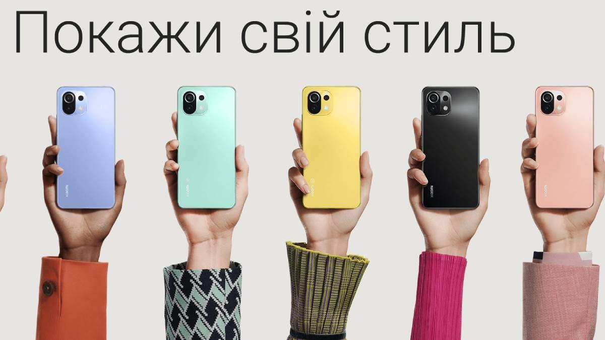 Xiaomi Mi 11 Lite – обзор, характеристики и цена в Украине