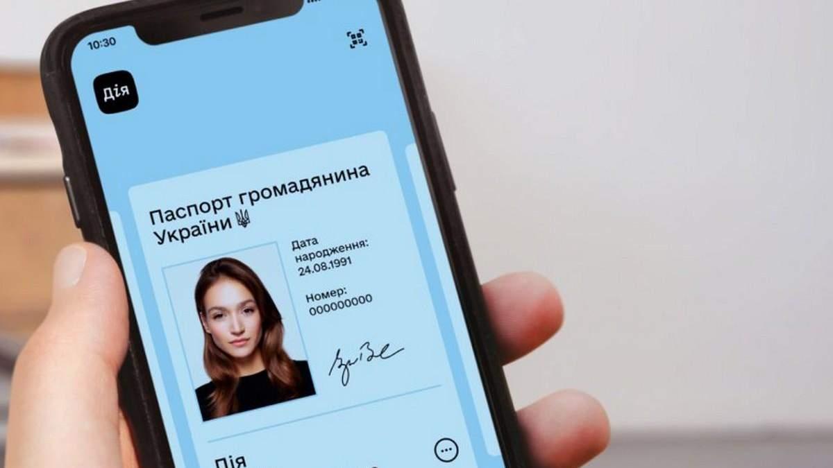 Украина первой в мире официально приравняла е-паспорта в бумажных