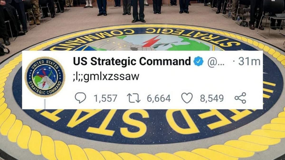 Стратегічне командування США влаштувало паніку в мережі всього одним твітом