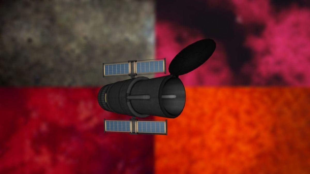 Украинское космическое агентство показало впечатляющие фото далеких туманностей