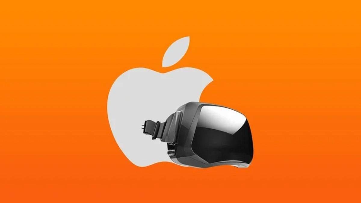 Apple покаже XR-гарнітуру вже зовсім скоро: чутки від інсайдера
