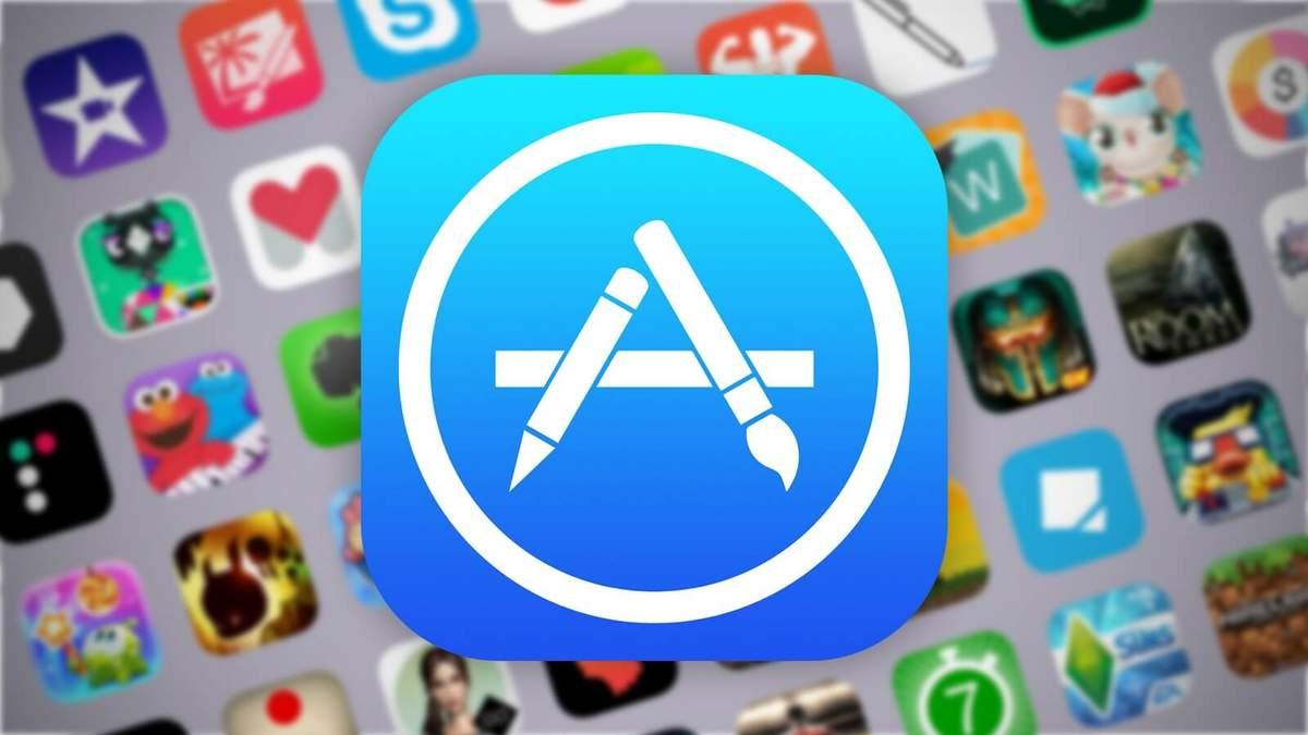Apple начинает блокировать опасные программы - Техно 24
