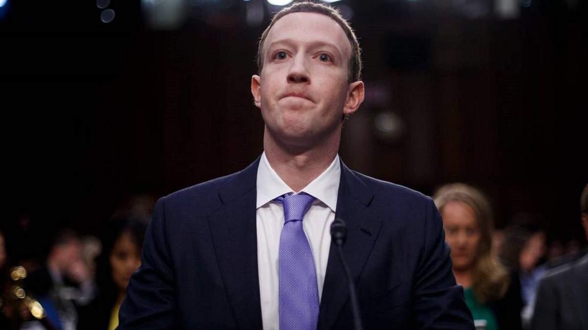У мережу злили номер телефону засновника Facebook Марка Цукерберга
