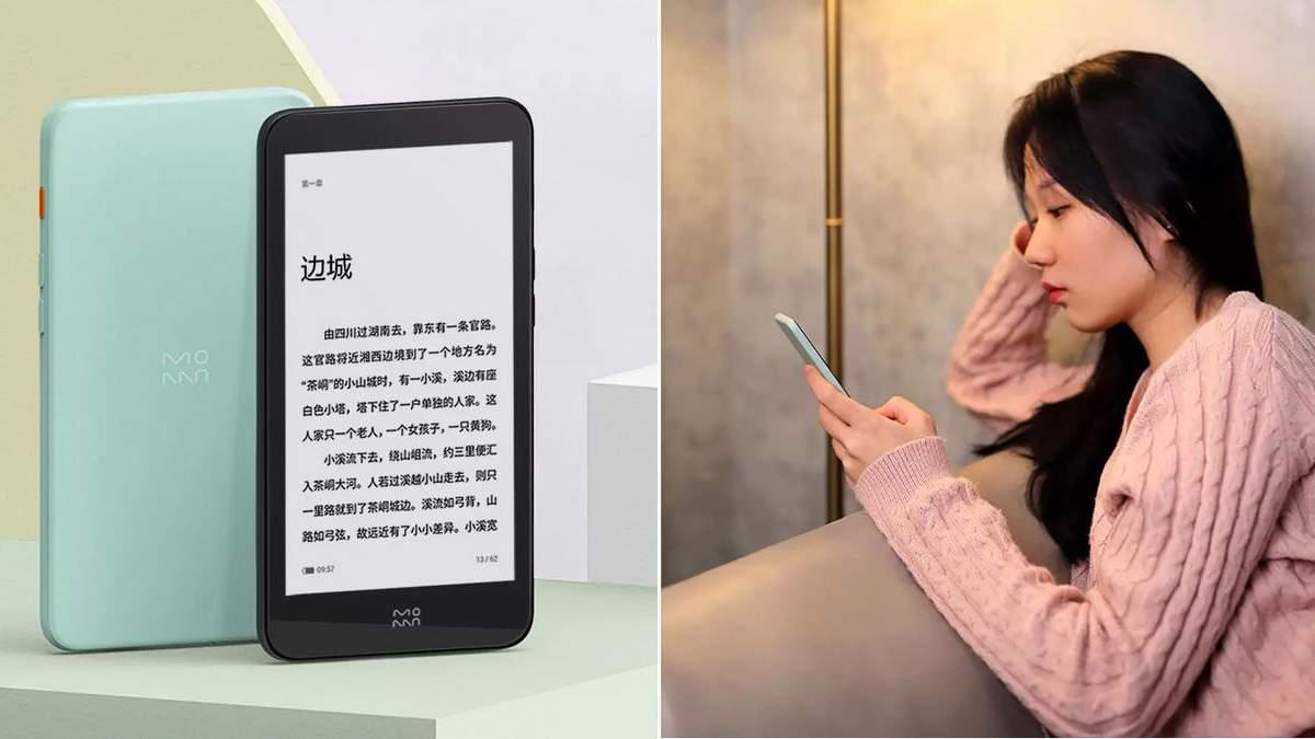 Xiaomi выпустила электронную книгу InkPalm 5 размером со смартфон: цена и характеристики