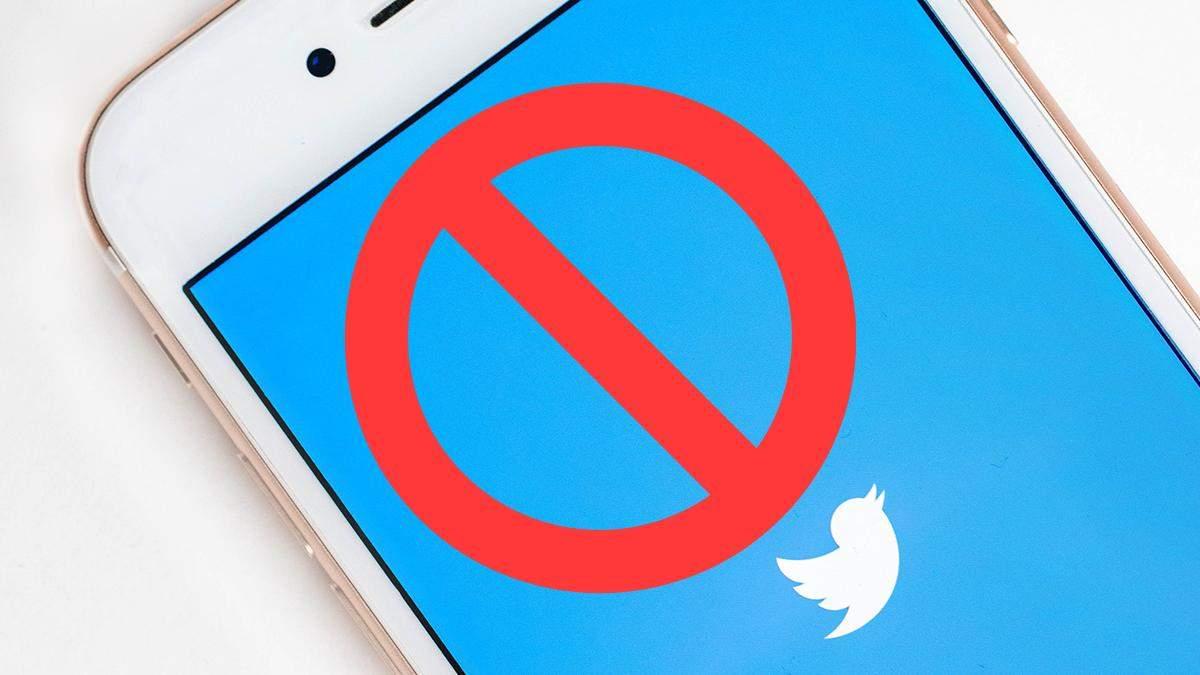 Twitter пригрозив блокуванням японським художникам, бо цього вимагає Роскомнадзор