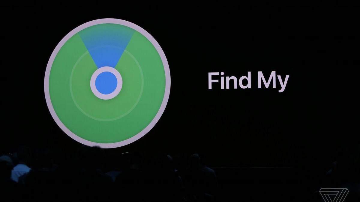 """""""Локатор"""" від Apple допоможе знайти загублені девайси навіть інших виробників"""