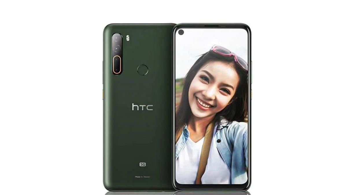 HTC жива: компанія скоро представить нові 5G-смартфони і AR/VR-пристрої