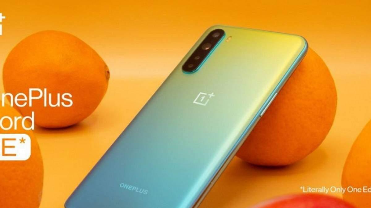 Единственный в своем роде: OnePlus выпустила уникальный смартфон