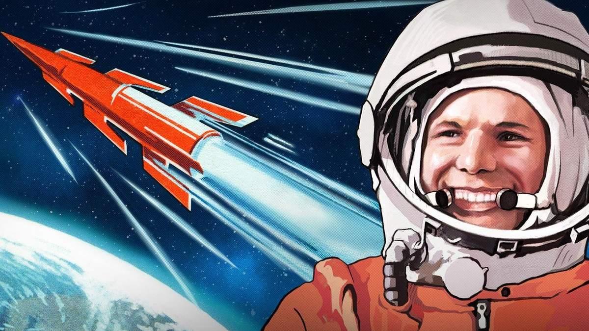 Без України перший політ у космос був би неможливим, – Зеленський