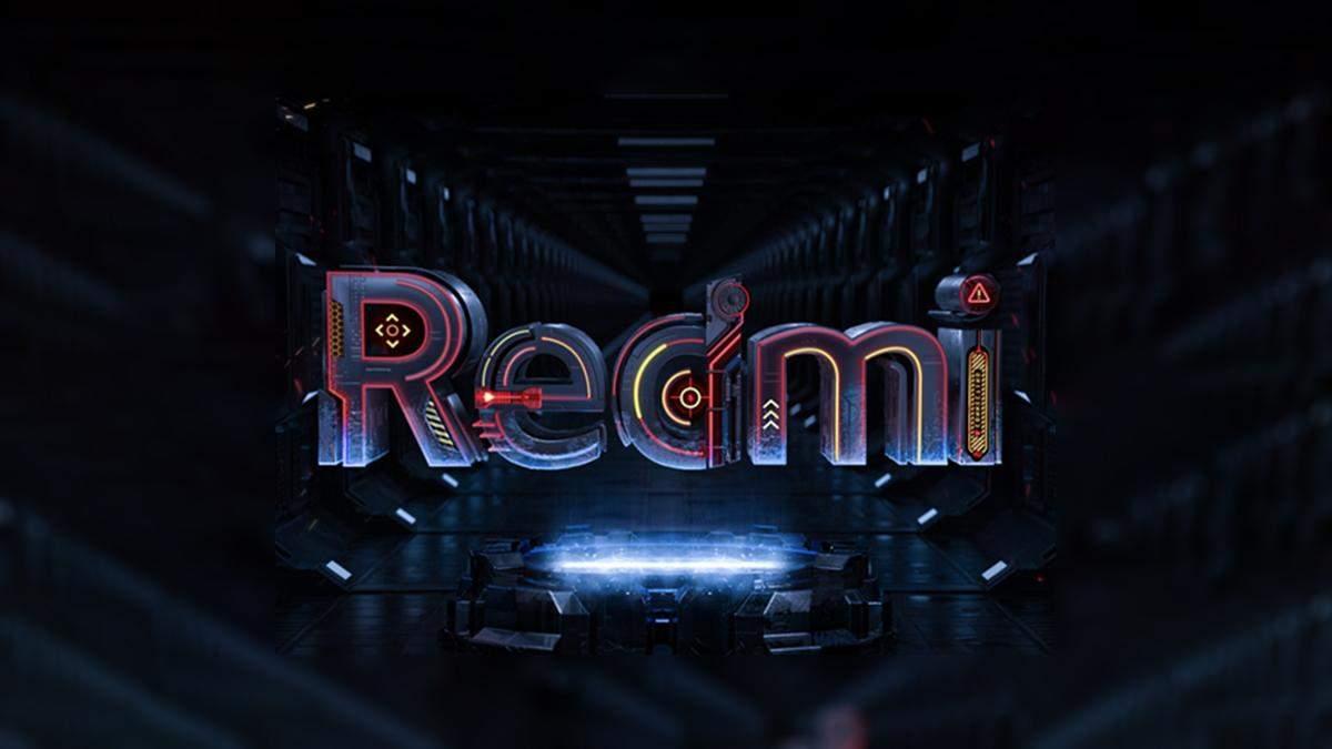 Компания Redmi выходит на рынок игровых смартфонов