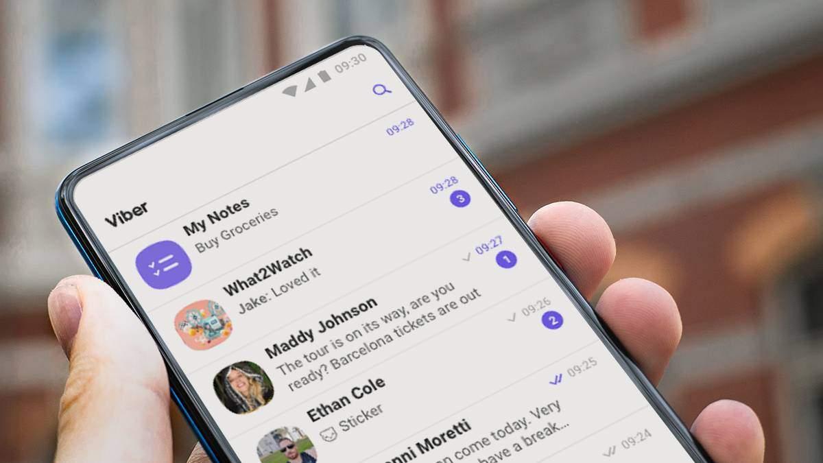 Viber запустив захист від дзвінків від невідомих контактів - Техно 24