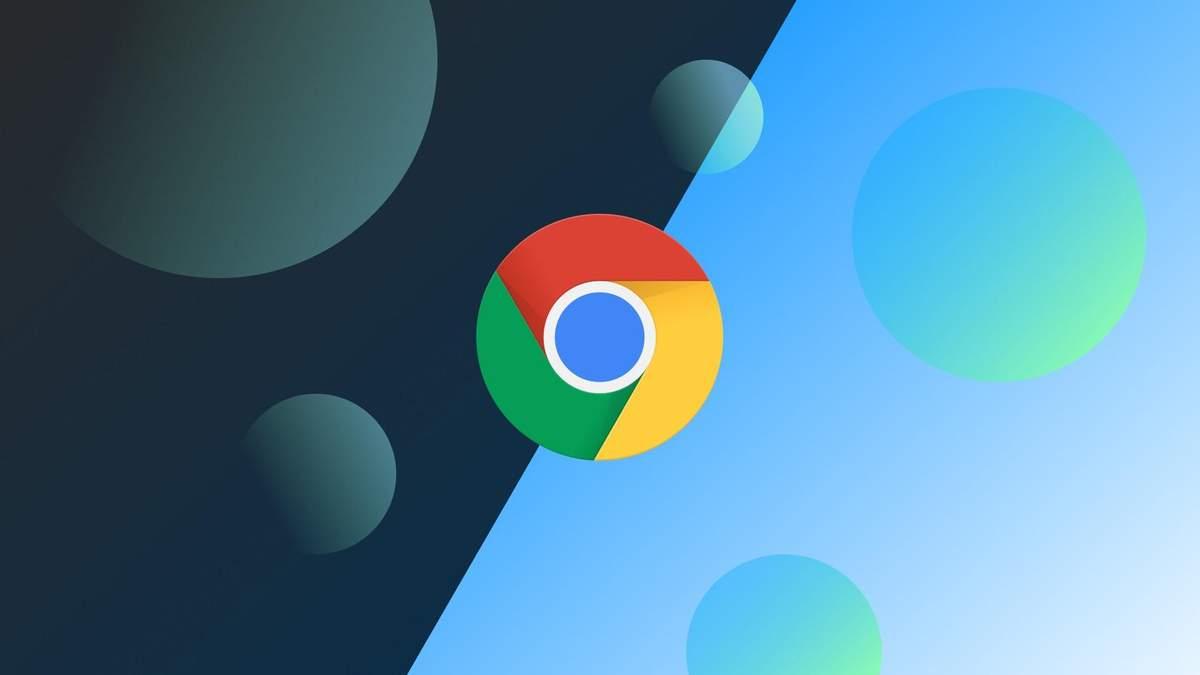 Разработчики решили раздражающую проблему: Google Chrome получил важную функцию