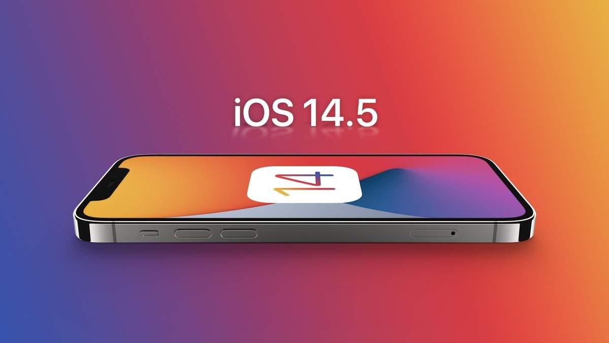 В релізі AirTag з'явилися цікаві деталі про iOS 14.5